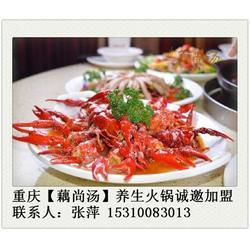 樂清市香辣小龍蝦,(藕尚湯)養生鍋,香辣小龍蝦加盟圖片