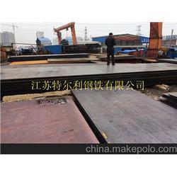 耐候板Q295NH耐候板材质_耐候板_Q295NH图片