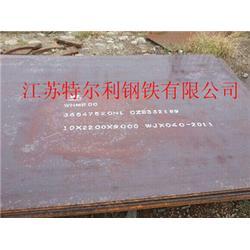 耐候板_Q235NH_Q235NH耐候板现货齐全图片