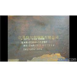 Q355NH耐候板材质合性能图片