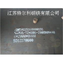 耐磨板,NM360,切割零售NM360耐磨板图片