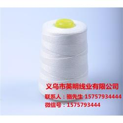 缝包线厂家-缝包线(英明线业)好货源