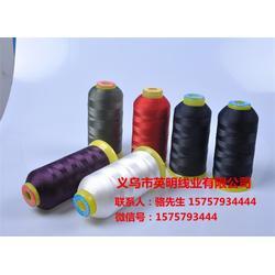 工业缝包线供应,缝包线,【英明线业】高品质图片