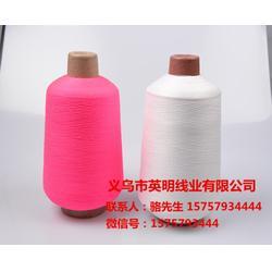 涤纶线生产厂家-江西涤纶线-英明线业值得信赖(查看)图片