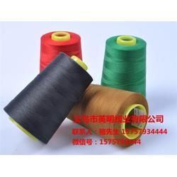 河南涤纶线_英明线业质量为本_涤纶线图片