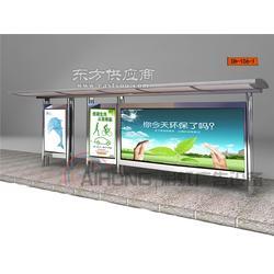 供应不锈钢公交候车亭生产厂家图片