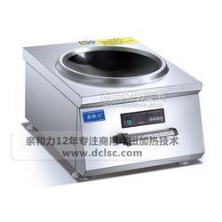 周浦电磁台式凹面小炒炉厂家图片