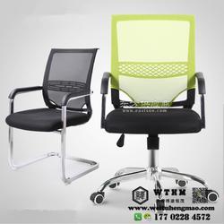 实木办公椅 生产办公椅 实木办公椅图片