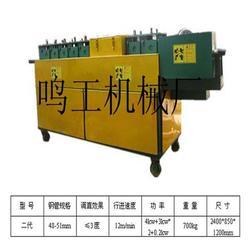 鸣工机械、钢管调直机器、宜昌钢管调直机图片