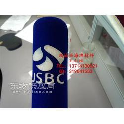 蓝色植绒话筒海绵套图片