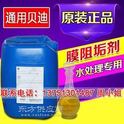 原装正品美国GE药剂分散剂 阻垢剂MDC220水处理设备专用图片