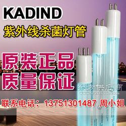 原产供应 美国KADIND GPH620T5L/29W化妆品厂专用紫外线杀菌灯图片