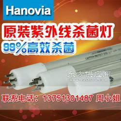 高输出型石英紫外杀菌灯G64T5L/150W 原装美国海诺威Hanovia 紫外线消毒灯图片