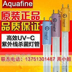 正品保证 美国Aquafine 3098LMUV紫外线消毒灯管 消毒灯管图片