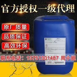 硫酸钙结垢GE贝迪阻垢剂Hypersperse MDC220正品包邮MPT150 MBC882图片