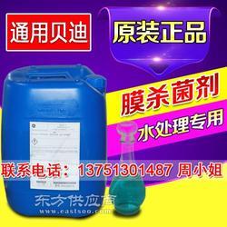 美国GE贝迪水处理药剂MBC2881 MBC881反渗透膜杀菌剂25KG/桶图片