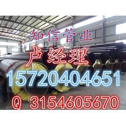 聚氨酯保温无缝钢管资讯图片