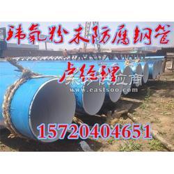 加强级环氧树脂防腐钢管制造商图片