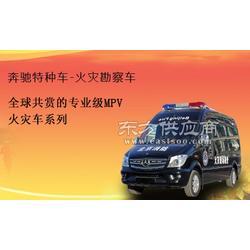 新凯奔驰消防车型号厂家图片