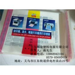 OPP袋、塑料包装认准邦途塑料、OPP袋彩印图片