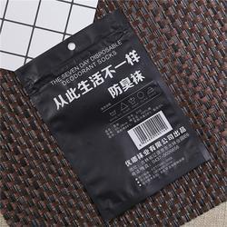 邦途包装质量上乘 塑料服装袋-四川服装袋图片