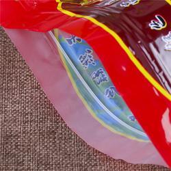 湖州食品袋-邦途包装值得推荐-食品袋