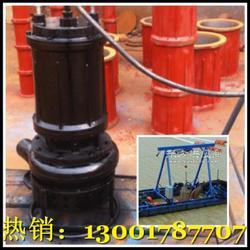 厂家直销潜水泥沙泵低廉图片
