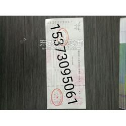 代金券防伪印刷制作优惠券防伪印刷制作图片