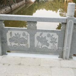 栏杆扶手_石材栏杆定做 别墅庭院防护石材栏杆扶手定做图片