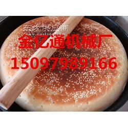 哪种锅饼机好用,金亿通锅饼机器质量好,品质优图片