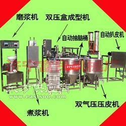 自动干豆腐皮机厂家,千张机生产视频 豆腐皮机厂家直销图片