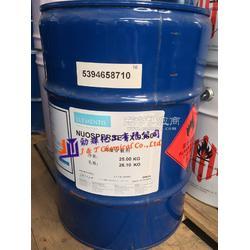 海名斯德谦溶剂型润湿分散剂 NUOSPERSE FX 9360图片