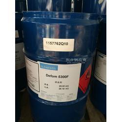 海名斯德谦油性消泡剂 Defom 5300F图片