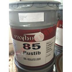 美国瑞宝Raybo85水性防锈剂耐盐雾剂,耐盐雾防锈剂图片