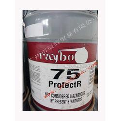 Raybo75耐盐雾防锈剂,防锈耐盐雾剂,水性防锈剂耐盐雾剂图片
