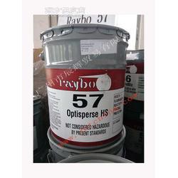 Raybo57分散剂生产厂家,增光泽剂,水性湿润分散剂图片