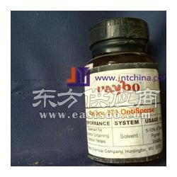 Raybo 273颜料分散剂,过度金属颜料分散剂图片