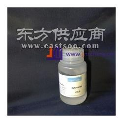 HALOX 650阳离子体系防闪锈剂,有机锈抑制添加剂图片