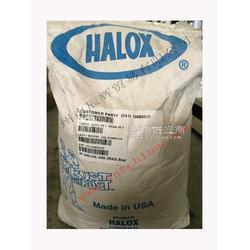 HALOX 430无重金属锈抑制添加剂,防锈粉添加剂图片