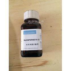 W-22海名斯分散剂,海名斯德谦助剂,湿润涂料分散剂图片