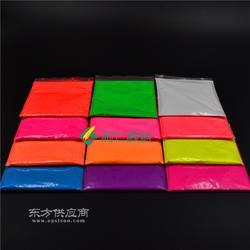 荧光粉的用法 荧光粉哪里有卖 环保耐高温荧光粉12色齐全免费试样图片
