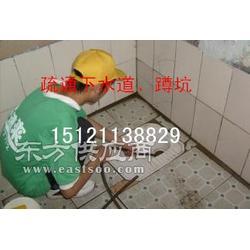 卢湾区第九医院疏通地漏疏通马桶疏通阴沟疏通蹲坑不通不收费图片