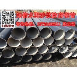 挂网水泥砂浆大口径防腐钢管厂家图片