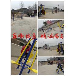 公园学校小区室外健身器材图片