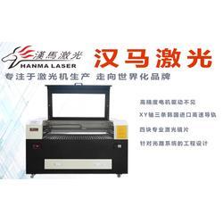 佛山亚克力激光切割机,汉马激光,亚克力激光切割机品牌图片