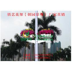 江苏灯杆花篮,灯杆花篮多少钱,北京创园景观图片