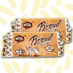 金帝面包(图)|面包店加盟商|面包图片