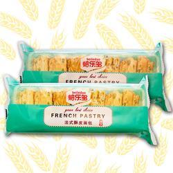 金帝面包 花式面包生产厂家-面包图片