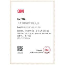 3365/14|上海网智|3M 3365/14现货图片