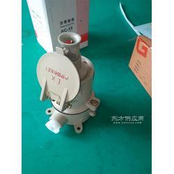 选择安全与高品质 bzc54 防爆插销 bzc54图片
